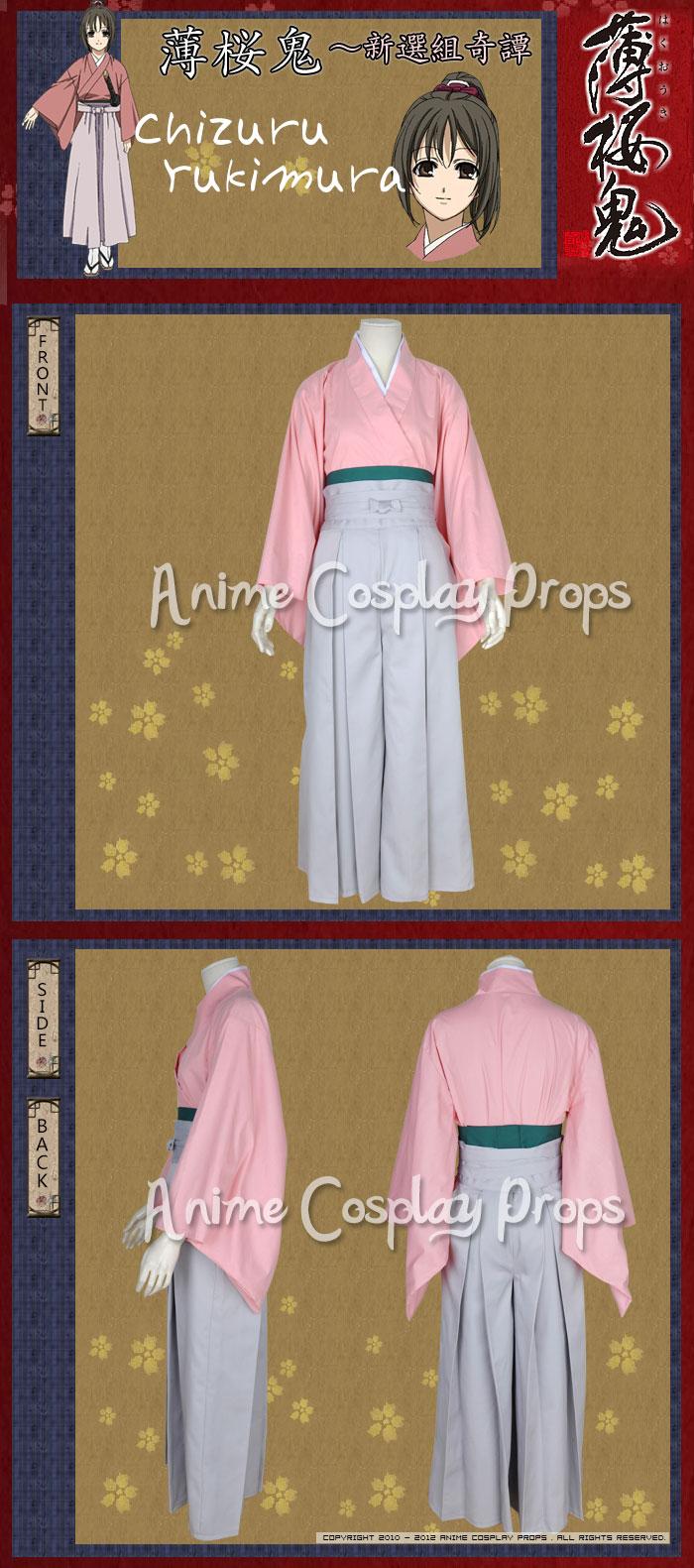 Hakuouki Shinsengumi Kitan Chizuru Yukimura Costume